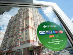 Сбербанк поднял ставки по потребительским кредитам