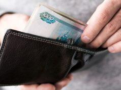 Больше всего на жизнь россиян повлияют рост тарифов ЖКХ и акцизов на бензин