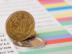 На что ставит. ЦБ Банк России повременит с изменением денежно-кредитной политики