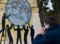 Больше ста банков в России оказались на грани банкротства