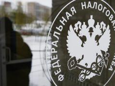 ФНС вместе с ФСБ ликвидируют площадки для ухода от налогов в 13 регионах