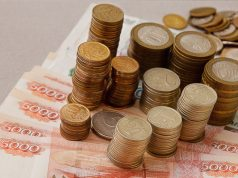 Рубль рухнул под натиском санкций