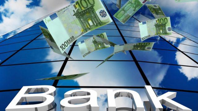ЦБ захотел заставить банки работать бесплатно