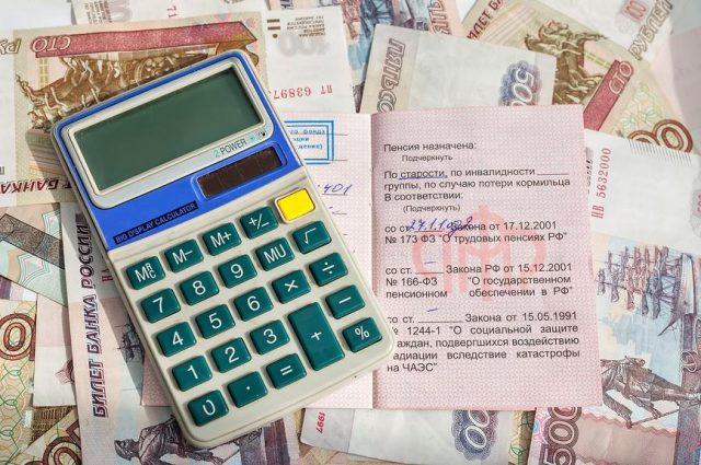 Голикова объяснила, почему было решено изменить порядок индексации пенсий