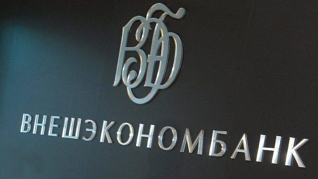 ВЭБ.РФ проиграл в длину - Доходность накоплений съедает 15-летняя инфляция