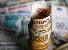 Российской экономике предрекли резкий рост
