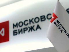 Мосбиржа ограничила торги подорожавшими в 75 раз акциями компании ОКС
