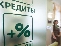 """""""Ъ"""" сообщил о перезапуске программы льготного кредитования малого бизнеса"""