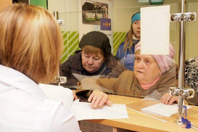 Пенсионеры до 1 июля получат доплаты сверх прожиточного минимума