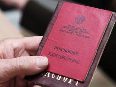 Система ИПК в России необходима, считает Всемирный банк