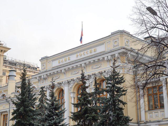 ЦБ РФ с 1 мая повышает плату за пользование банками БКЛ до 0,5% от лимита