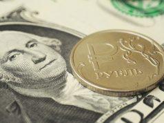 Что может ослабить рубль уже весной