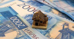 Гражданам предложат копить на ипотеку с помощью жилищных депозитов