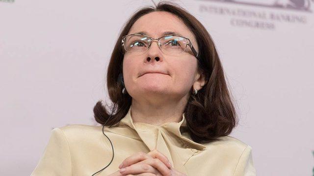 Набиуллина: ЦБ критикуют с кризиса 2014 г, но он будет проводить свою политику
