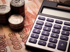 Россиянам снова подняли пенсии