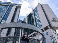 СМИ: Российские банки разработали пошаговый план на случай санкций