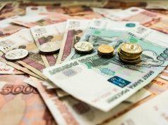 ЦБ пока не определил ставку взносов НПФ в фонд гарантирования пенсионных резервов
