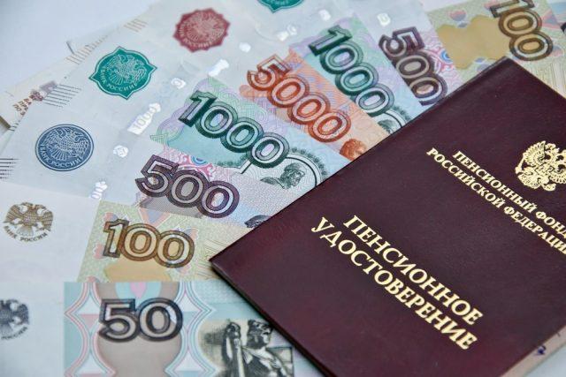 Законопроект о доплатах к пенсиям одобрен к принятию во II чтении