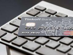 Комиссии за карточные платежи предложено размещать на сайтах