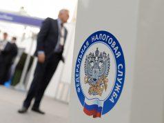 Минфин РФ подготовил законопроект о включении в Налоговый кодекс 6 неналоговых платежей