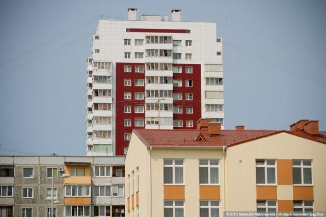 На счет три. Срок для безналоговой продажи жилья сократят с 5 до 3 лет