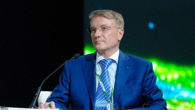 Греф: Ставки по ипотеке в РФ могут снизиться до 8% в 2020 году