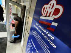 С 1 апреля в России повышаются социальные пенсии