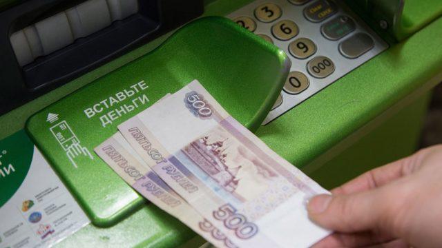 Банк России решил разобраться с переплатой за ЖКХ в банкоматах