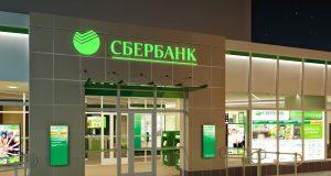 Сбербанк выходит на рынок поиска вакансий