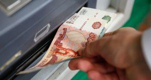 Сбербанк и МКБ ограничили прием пятитысячных купюр в банкоматах