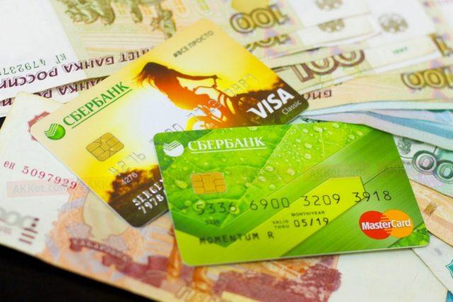 Предложение переводить зарплаты по номеру телефона позволит россиянам получать деньги на счет в желаемом банке и избавит граждан от необходимости заводить зарплатные карты, однако такой способ получения денег может быть удобен не для всех, считают опрошенные агентством