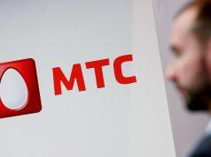 МТС начала переговоры о покупке онлайн-кинотеатра ivi.ru