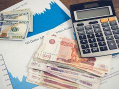 Названы ближайшие перспективы курса рубля