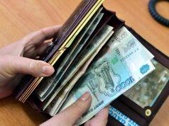 Россиянам с низкой зарплатой облегчат жизнь