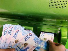 Греф раскритиковал идею ФАС отменить комиссии за снятие денег в банкоматах