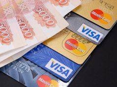 Банки разрешат менять пин-код к картам через приложение