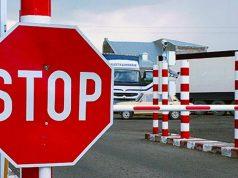 Одежда, обувь, бумага и трубы из Украины попали под запрет на ввоз в РФ