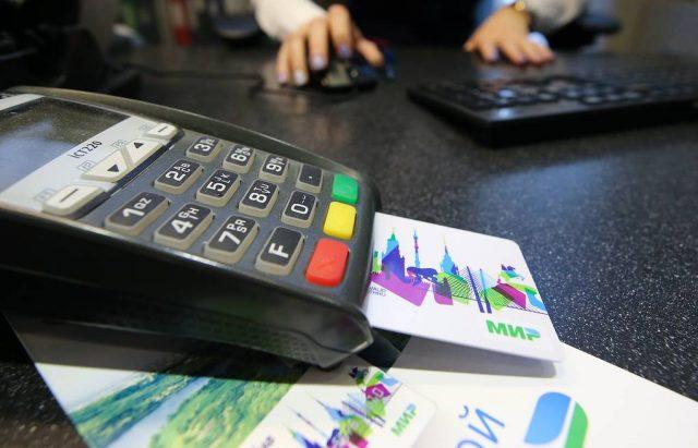 В Турции первый банк начал принимать карты
