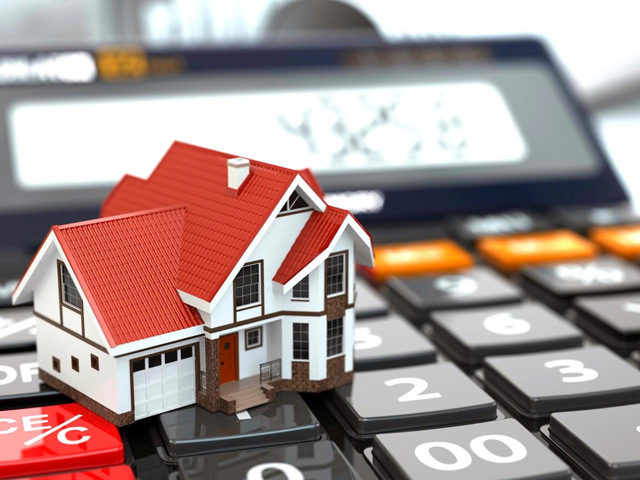 Налог на имущество физических лиц в 2019 году ставки льготы уплат