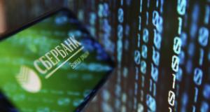 Сбербанк запустил мгновенные переводы в часть стран СНГ и ближнего зарубежья