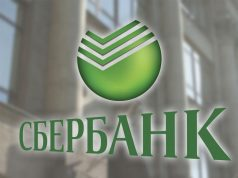 Сбербанк анонсировал выплату рекордных в истории российских компаний дивидендов