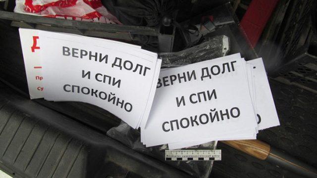 Кабмин РФ обсудит проект об увеличении срока привлечения коллекторов к ответственности