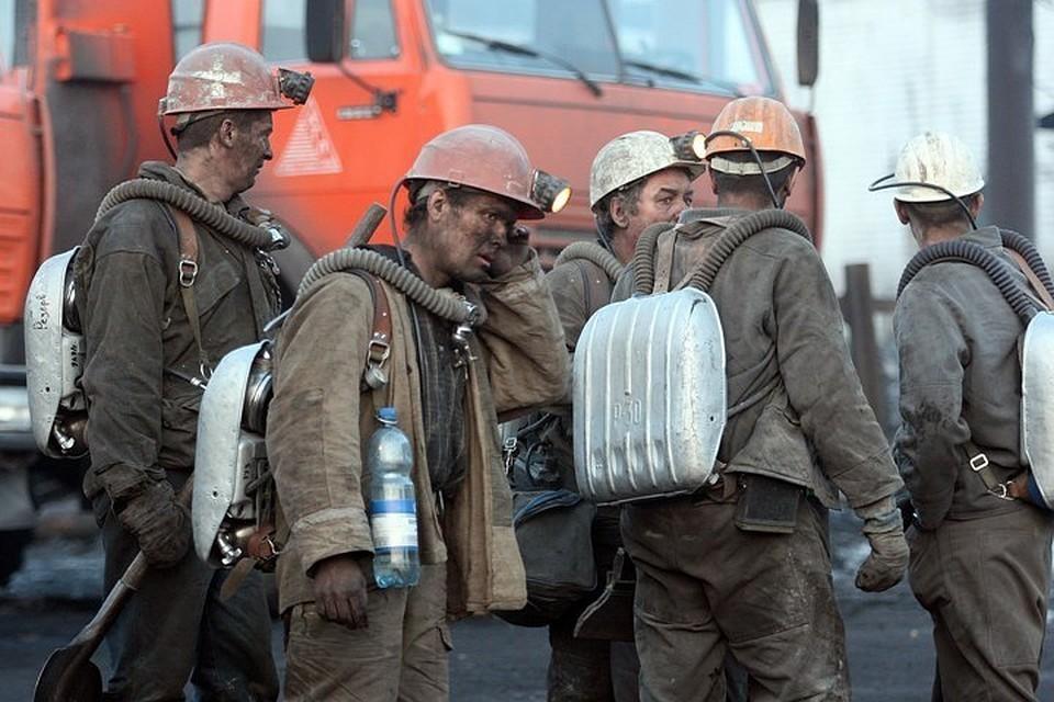 Льготы шахтерам в России в 2019 году