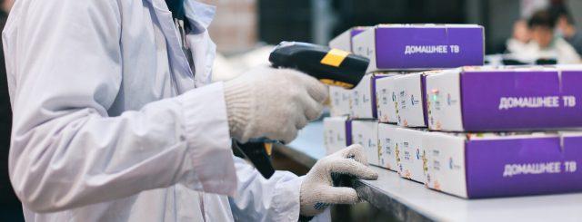 Правительство утвердило правила маркировки товаров