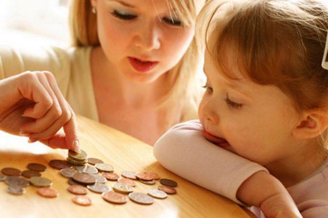 Изменены правила получения детских пособий