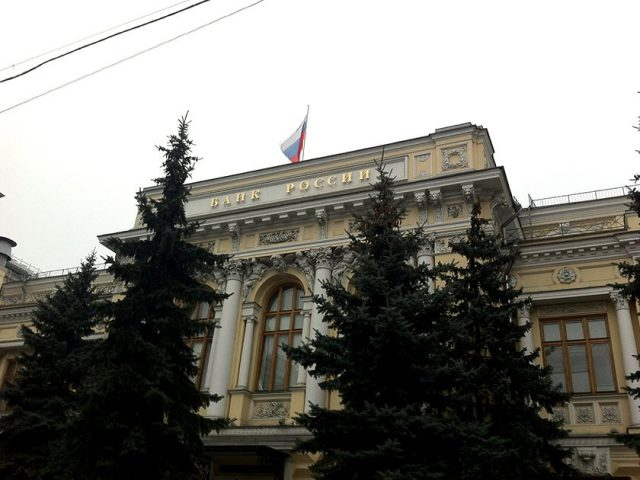 Банк России отчитался об убытке за 2018 год