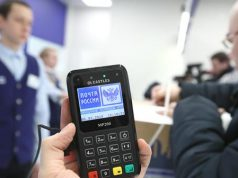 Эксперты назвали основные барьеры для развития безналичных платежей в глубинке