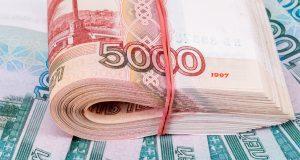 Центробанк ополчился на билеты «банка приколов»