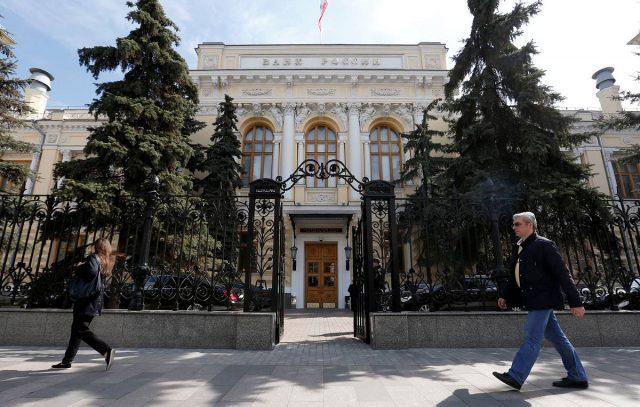 ЦБ выступил против запрета микрофинансирования