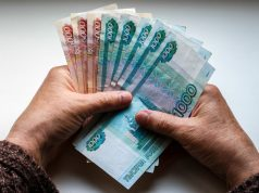 Упрощается порядок назначения пенсий